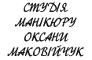oxanam01